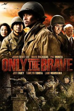 Best War Movies of 2006 : Only The Brave
