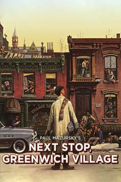 Best Comedy Movies of 1976 : Next Stop, Greenwich Village
