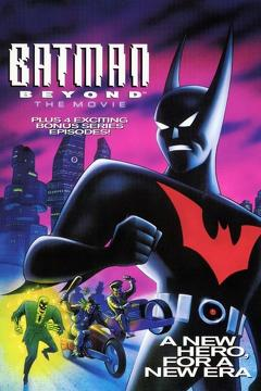 Best Animation Movies of 1999 : Batman Beyond: The Movie