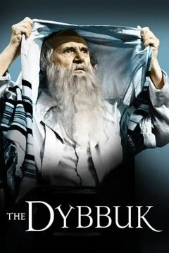 Best Fantasy Movies of 1960 : The Dybbuk