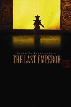 Best Drama Movies of 1987 : The Last Emperor