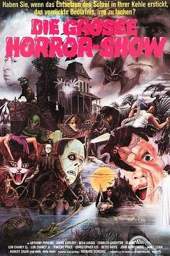 Best Documentary Movies of 1979 : The Horror Show