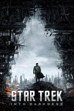 Best Adventure Movies of 2013 : Star Trek Into Darkness