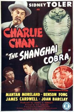 Best Mystery Movies of 1945 : The Shanghai Cobra