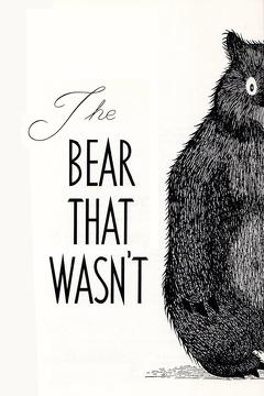 Best Animation Movies of 1967 : The Bear That Wasn't