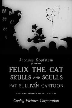 Best Fantasy Movies of 1930 : Skulls and Sculls