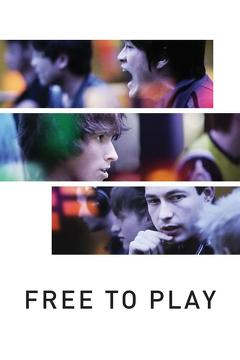 Best Documentary Movies of 2014 : Free to Play