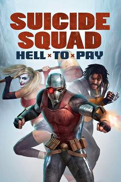Best Animation Movies of 2018 : Suicide Squad: Hell to Pay
