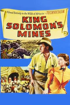 Best Action Movies of 1950 : King Solomon's Mines