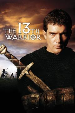 Best Adventure Movies of 1999 : The 13th Warrior