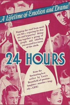 Best Drama Movies of 1931 : 24 Hours
