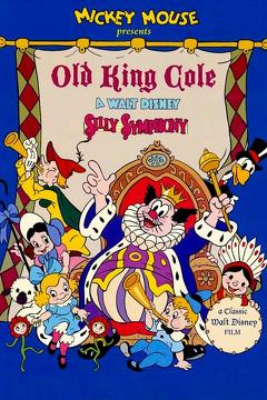 Best Family Movies of 1933 : Old King Cole