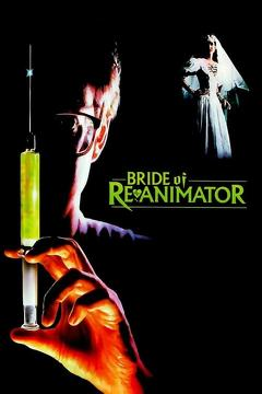 Best Science Fiction Movies of 1990 : Bride of Re-Animator