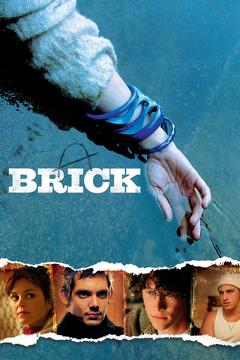 Best Mystery Movies of 2006 : Brick