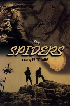 Best Adventure Movies of 1920 : The Spiders - The Diamond Ship