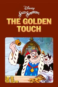 Best Animation Movies of 1935 : The Golden Touch