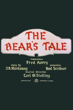 Best Animation Movies of 1940 : The Bear's Tale