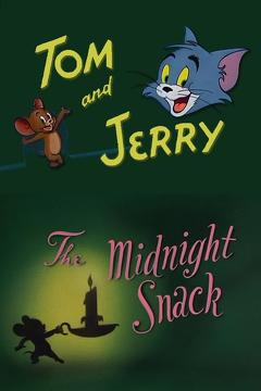 Best Comedy Movies of 1941 : The Midnight Snack