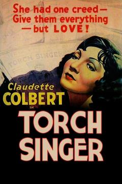 Best Music Movies of 1933 : Torch Singer