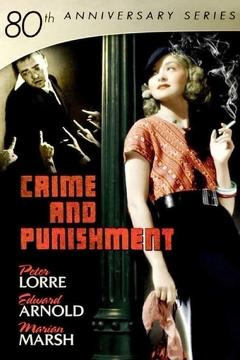 Best Crime Movies of 1935 : Crime and Punishment