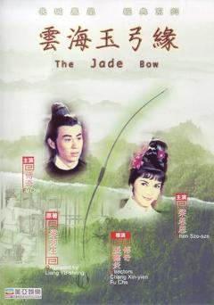 Best Action Movies of 1966 : The Jade Bow