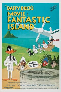Best Animation Movies of 1983 : Daffy Duck's Movie: Fantastic Island