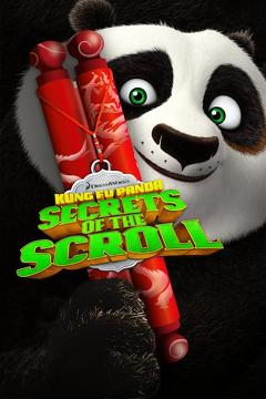 Best Animation Movies of 2016 : Kung Fu Panda: Secrets of the Scroll