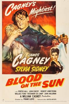 Best War Movies of 1945 : Blood on the Sun
