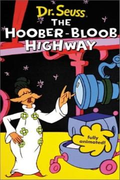Best Animation Movies of 1975 : The Hoober-Bloob Highway