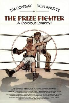Best Crime Movies of 1979 : The Prize Fighter