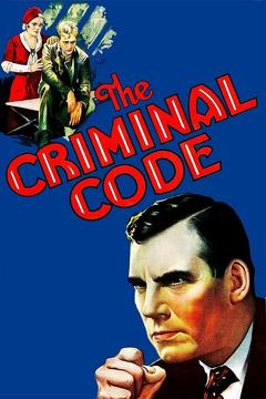 Best Drama Movies of 1930 : The Criminal Code