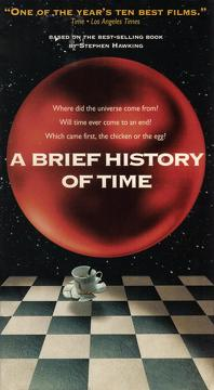 Best Documentary Movies of 1991 : A Brief History of Time