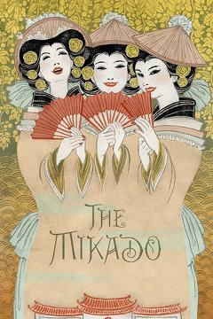 Best Music Movies of 1939 : The Mikado