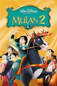 Best Animation Movies of 2004 : Mulan II