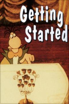 Best Animation Movies of 1979 : Getting Started