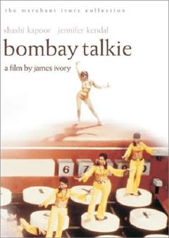 Best Romance Movies of 1970 : Bombay Talkie