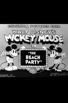 Best Animation Movies of 1931 : The Beach Party