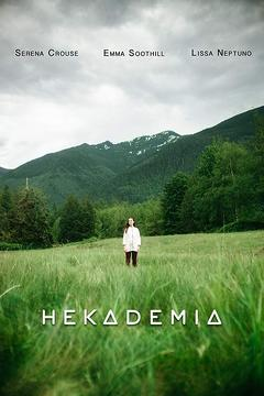 Best Science Fiction Movies of This Year: Hekademia