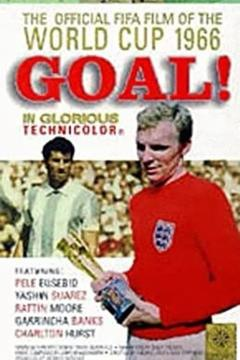 Best Documentary Movies of 1966 : Goal!