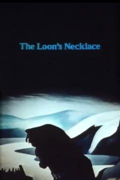 Best Fantasy Movies of 1949 : The Loon's Necklace