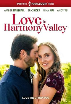 Best Tv Movie Movies of This Year: Love in Harmony Valley