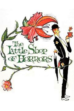 Best Horror Movies of 1960 : The Little Shop of Horrors