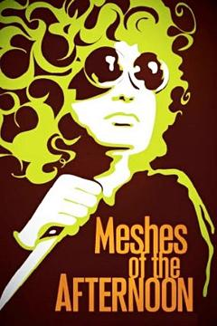 Best Mystery Movies of 1943 : Meshes of the Afternoon