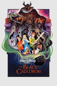 Best Family Movies of 1985 : The Black Cauldron