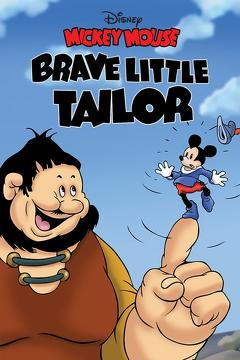 Best Animation Movies of 1938 : Brave Little Tailor