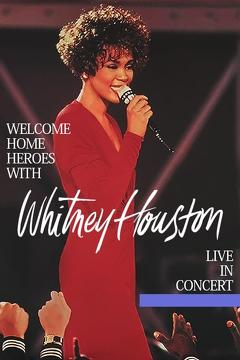 Best Music Movies of 1991 : Whitney Houston: Live in Concert