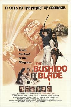Best History Movies of 1981 : The Bushido Blade