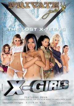 Best Science Fiction Movies of 2007 : X-Girls