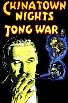 Best Action Movies of 1929 : Chinatown Nights
