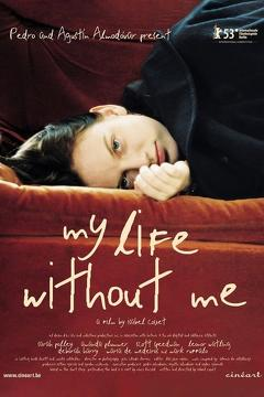 Best Romance Movies of 2003 : My Life Without Me